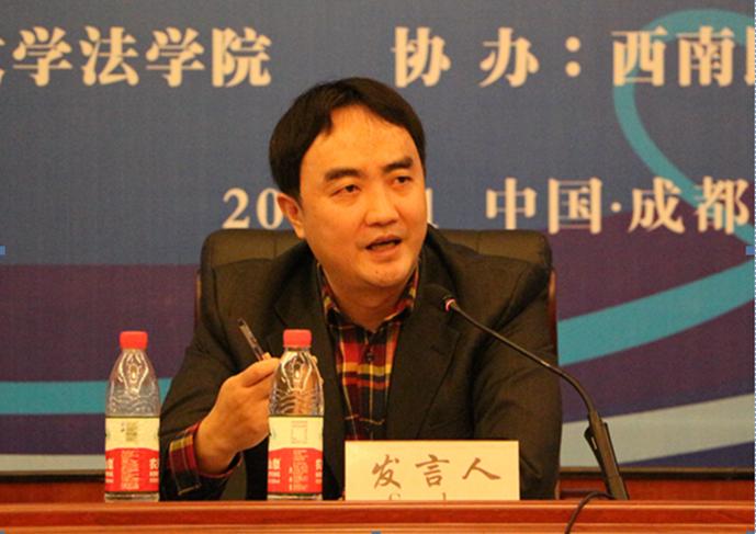 """西南民族大学法学院康怀宇副教授作了题为""""通过刑事实体法制度的变"""