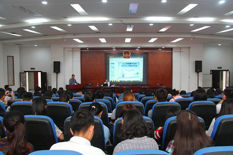 湖南大学法学院院长屈茂辉教授应邀到法学院作专题学术讲座